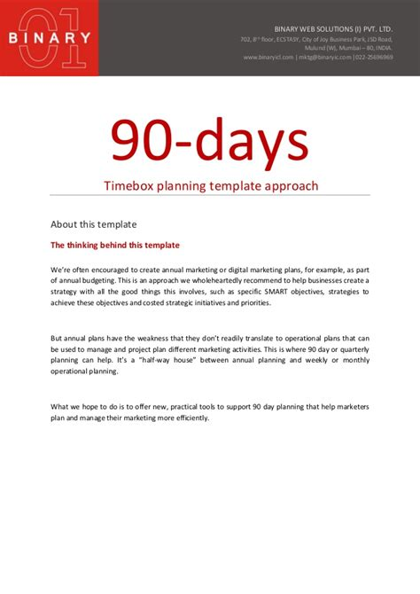The 90 Days Template 90 day planning template approach
