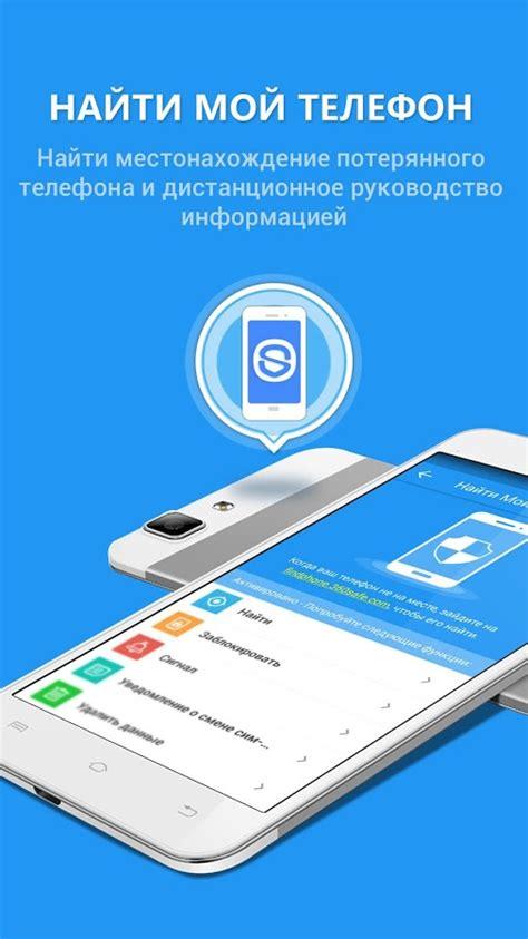 360 mobile security android 360 mobile security скачать бесплатно для андроид