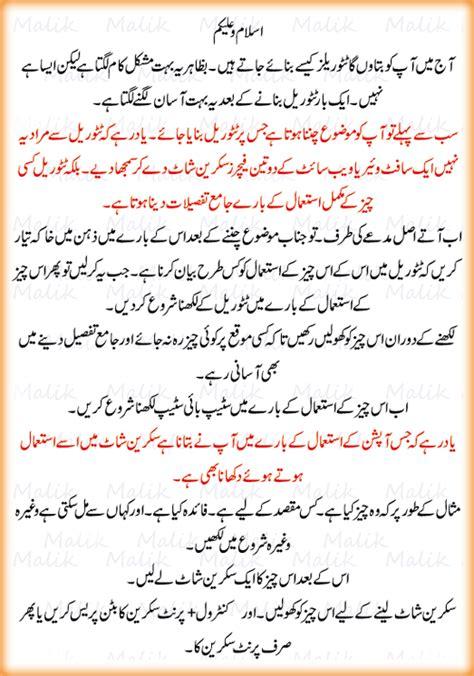 c tutorial urdu flash book making tutorial urdu simple method
