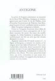 Resume D Antigone Chapitre Par Chapitre by Livre Antigone Sophocle Acheter Occasion 02 04 2005