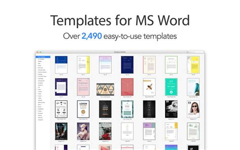 where are word templates stored templates for ms word on the mac app store