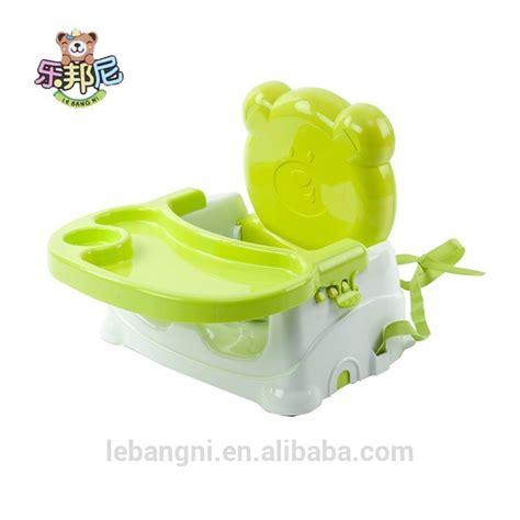 siege bebe pour chaise b 233 b 233 si 232 ge d appoint pour manger en plastique enfants