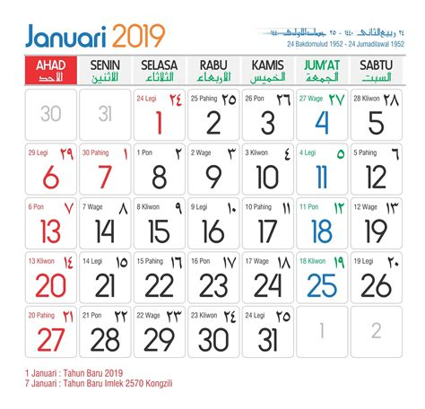 koleksi template kalender  psd adobe photoshop kalender vector