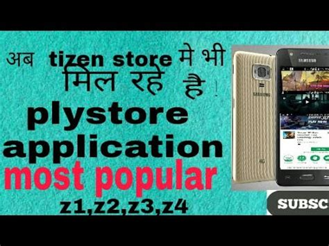 Play Store Z1 Play Store Apps In Samsung Tizen Store New Update Apps For