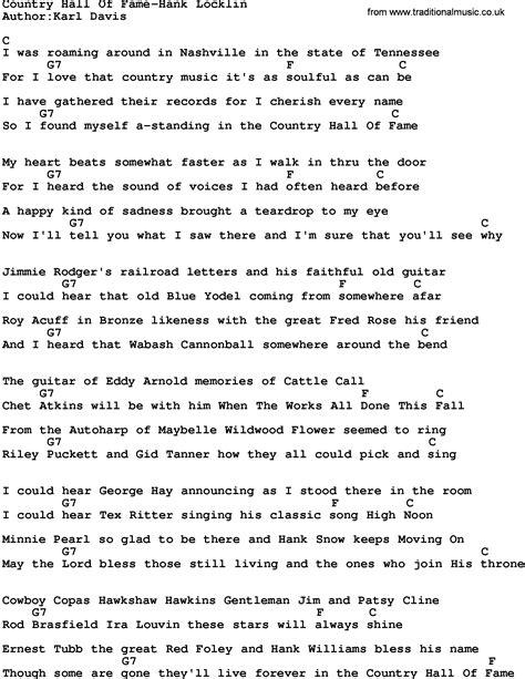 Printable Lyrics Hall Of Fame   country music country hall of fame hank locklin lyrics and