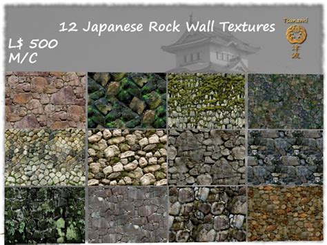 japanese walls second marketplace 12 japanese rock walls