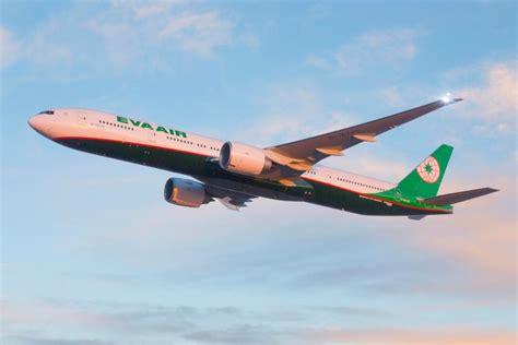 777 300er air america