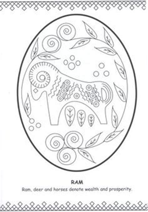 repetitive patterns coloring book inspired by ukrainian easter egg pysanky motifs for leisure rest recreation volume 1 books 1000 images about pysanky designs on