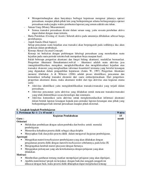 rpp menyusun laporan keuangan smk rpp smk pengantar akuntansi keuangan kelas x