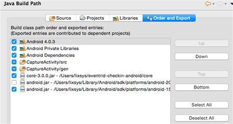 android zxing layout java how to include zxing library to android project