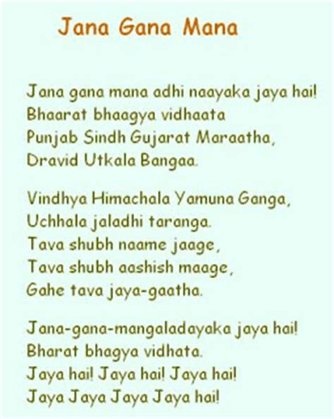 full meaning of jana gana mana mp3 songs download patriotic desha bhakti songs on