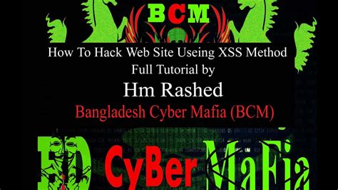 hack xss tutorial web site hack with xss attack full tutorial by hm rashed