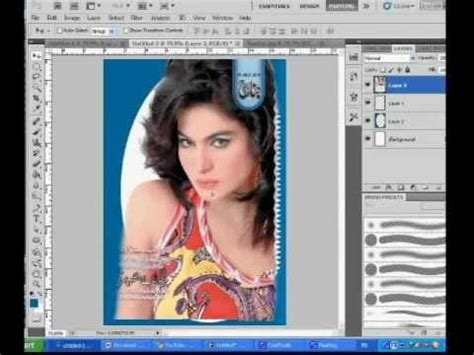 adobe photoshop cs5 urdu tutorial pdf how to create make urdu magazine cover in photoshop cs5