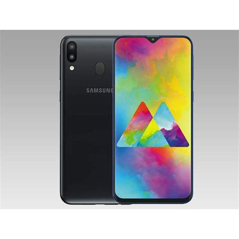 samsung galaxy m20 64gb price in kenya myshopke shopping