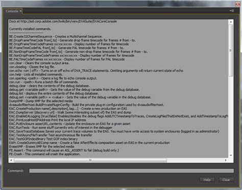 adobe premiere pro xmp скрытые настройки premiere pro cc в console