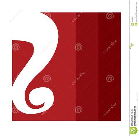 interior design logo free interior design logo royalty free stock image image 2656926