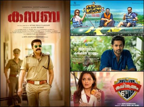 malayalam film box office 2016 flashback eid 2016 how well did the malayalam movies of