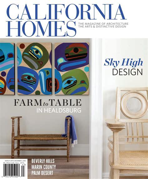 charleston home and design magazine jobs 100 home u0026 design magazine 2016 charleston home