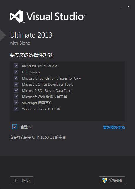 format html code in visual studio 2013 浮雲雅築 研究 visual studio 2013 在不同平台安裝