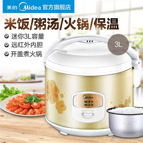 Cook Rice Cooker Mini 3 In 1 Bolde 0 6l Original Free Bubb midea rice cooker authentic 3l mini in clay pot rice cooking mb wyj301 in rice cookers from home