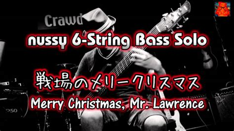 merry christmas  lawrence  string bass solotab youtube