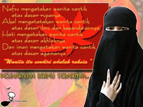 by muslimah soleh wallpaper muslimah sejati