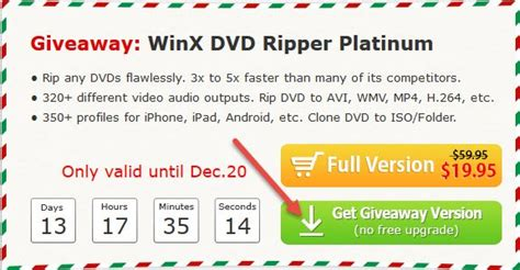 Winx Giveaway - digiarty giveaway winx dvd ripper platinum daves computer tips