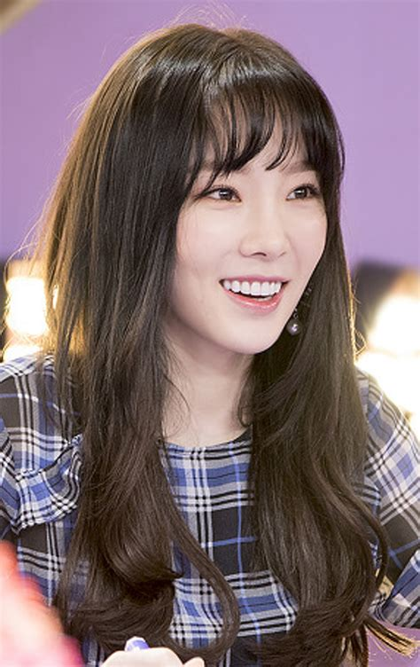 kim taehyung imdb kim tae yeon wikipedia la enciclopedia libre