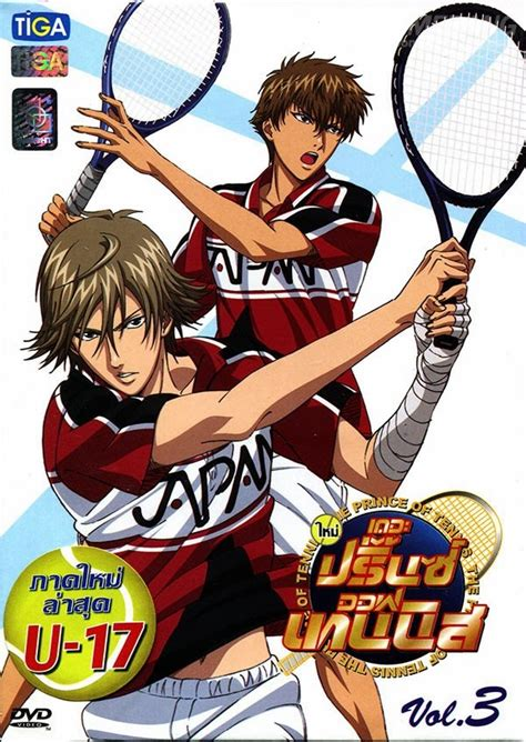 The Prince Of Tennis Ii Vol 2 Segel dvd rip the prince of tennis ii u 17
