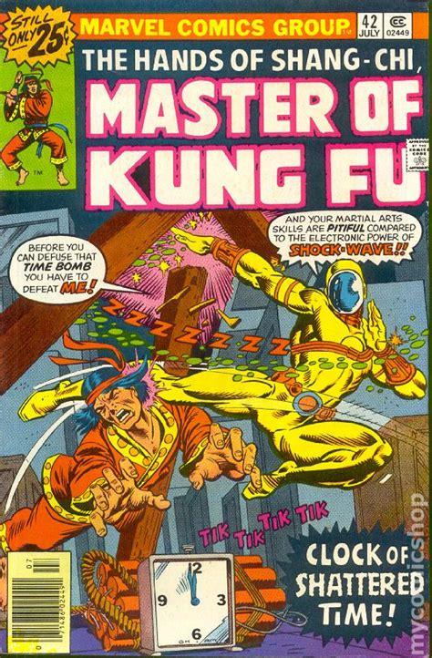 shang chi master of kung fu 130290132x master of kung fu 1974 comic books