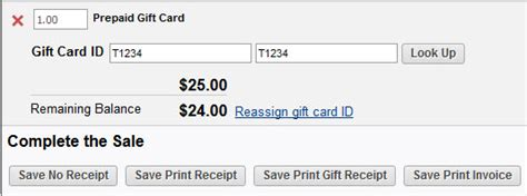 Look Up Gift Card Balance - prepaid gift cards