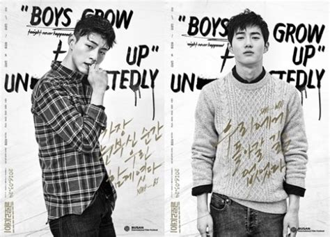 film suho exo glory day updated quot glory day quot starring exo s suho ryu jun yeol