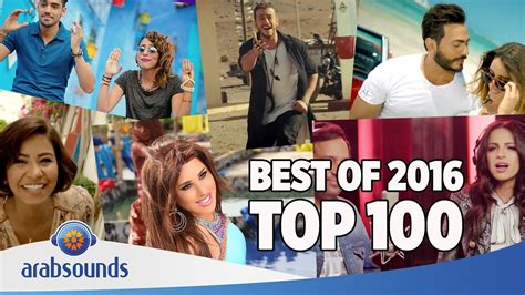 song of 2016 top 100 best arabic songs of 2016 100