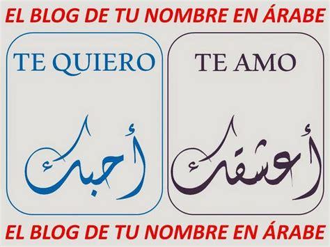17 best images about nombres on pinterest blog bebe and ps 17 best images about tatuajes para la negra on pinterest