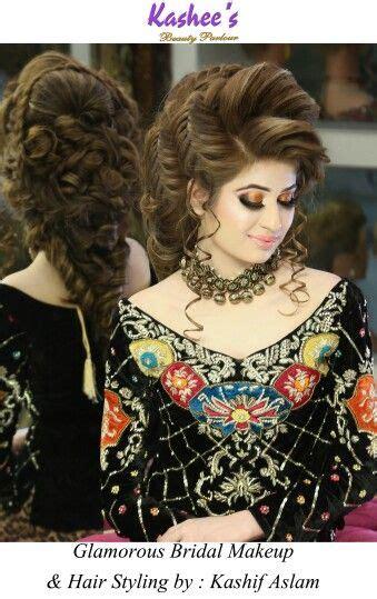 swiss bun hair style tutorial by kashif aslam video dailymotion glamorous makeup n hairstyling by kashif aslam at kashee s