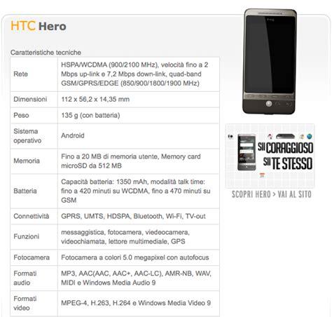 abbonamenti fastweb mobile news htc a listino con fastweb mobile in
