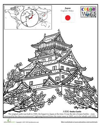 Osaka Castle Coloring Page | osaka castle coloring page around the worlds coloring