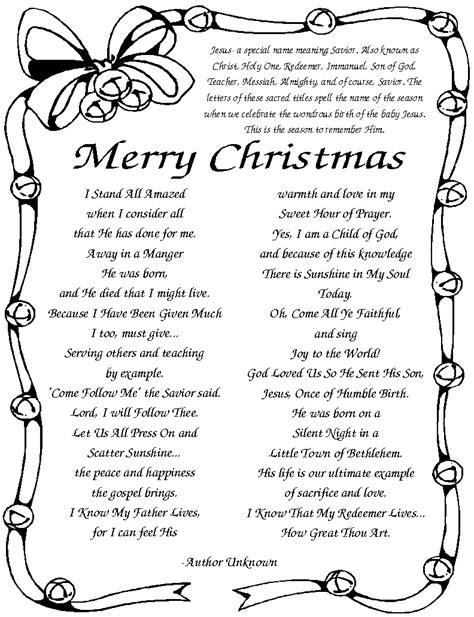 free printable christmas speeches the creative homemaker poem from hymns
