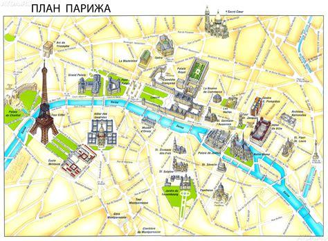 printable street map paris map paris tourist attractions paris city centre map with