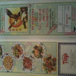 Wangs Kitchen Raleigh by Wang S Kitchen 30 Reviews 6300 114 Creedmoor