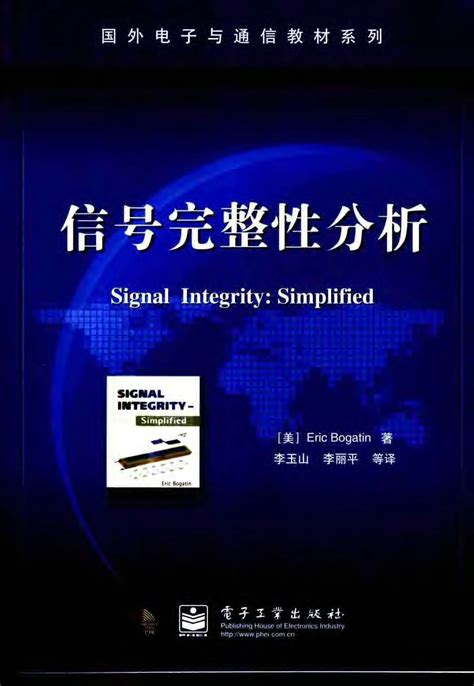 signal and power integrity simplified 3rd edition prentice ptr signal integrity library books signal integrity simplified book 28 images signal