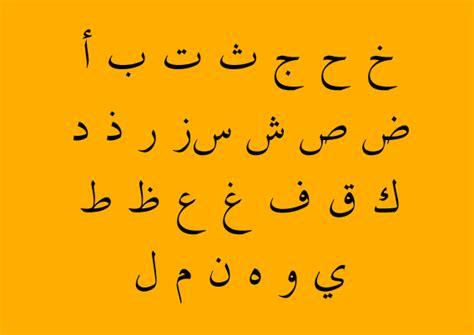 dafont jawi arabic fonts 60 fonts available for download free and