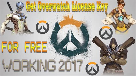 where to get license how to get overwatch license key for free free overwatch