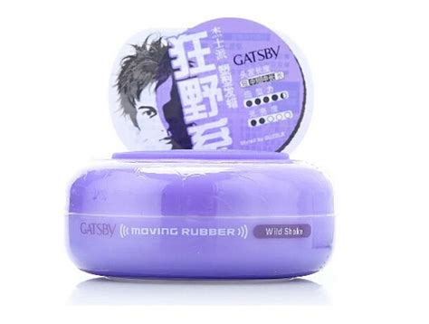 Gatsby Pomade 80g hotsale hair care products gatsby moving rubber spiky edge