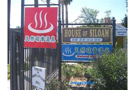 house of siloam dream on la シロアム温泉2 house of siloam lake elsinore 2