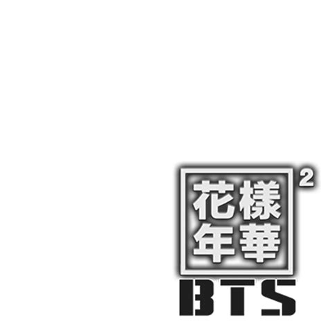 bts hyyh pt.2 support! support campaign on twitter | twibbon