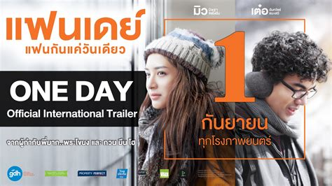 film one day tentang one day official international trailer 2016 gdh youtube
