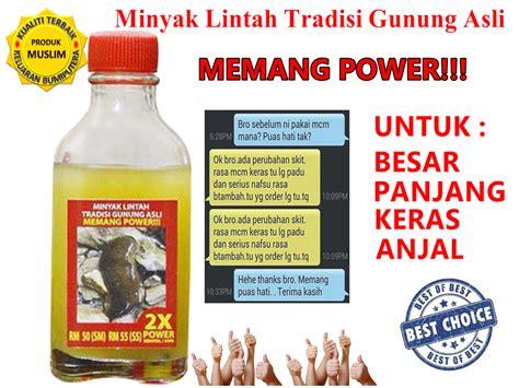 Minyak Lintah 1 Botol rahsia suami dan isteri pembekal minyak lintah gunung no