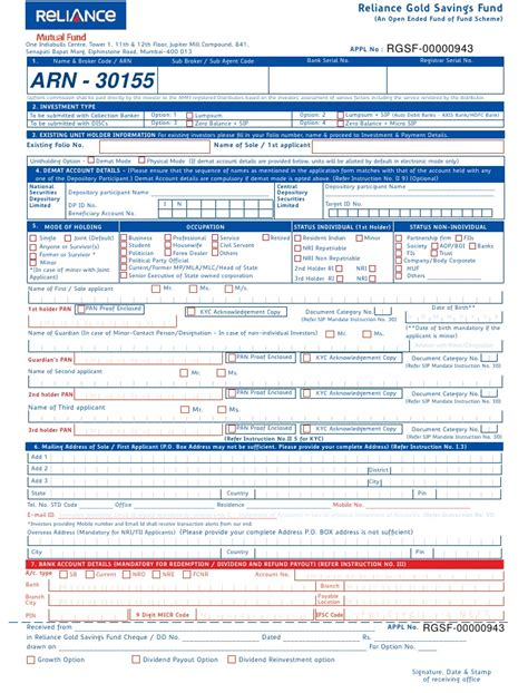 reliance motor insurance claim form reliance gold savings fund nfo form kyc editable form