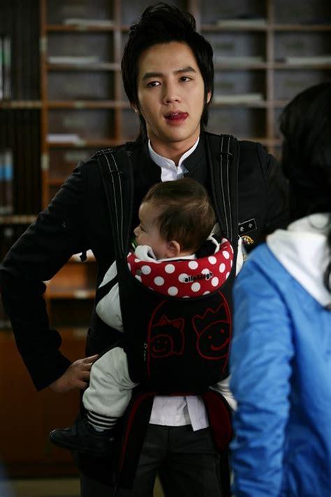 baby and me all about jang keun suk bilingual